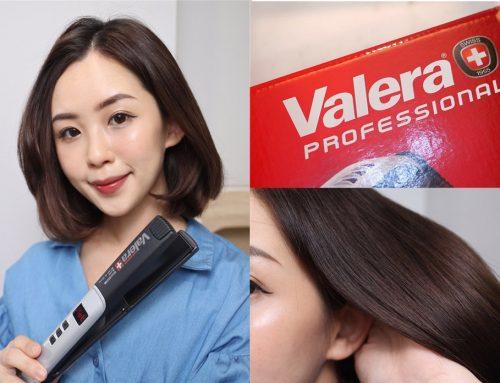 〖 髮品 〗瑞士品牌 Valera 維力諾 水護色造型魔髮器 離子夾 角蛋白護髮|直捲兩用一支抵兩支 |中高價離子夾推薦