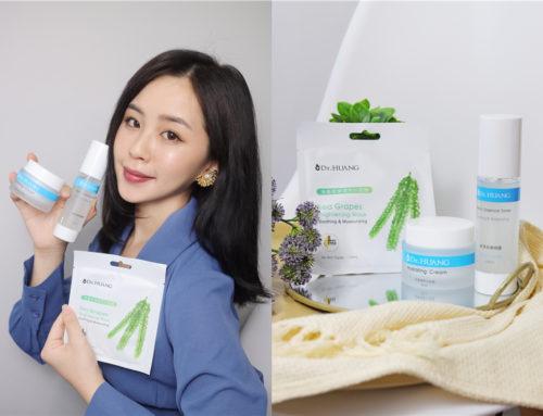 〖 保養 〗肌膚專家,保濕首選 Dr.HUANG 黃禎憲 保濕系列 乾肌適用的補水利器|春夏保養
